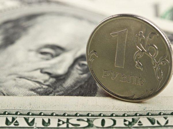 Курс доллара на сегодня, 9 февраля 2017: эксперты рассказали о ближайших перспективах рубля