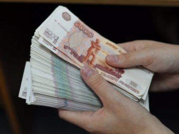 Курс доллара на сегодня, 28 февраля 2017: доллар еще опустится ниже 56 рублей – прогноз экспертов