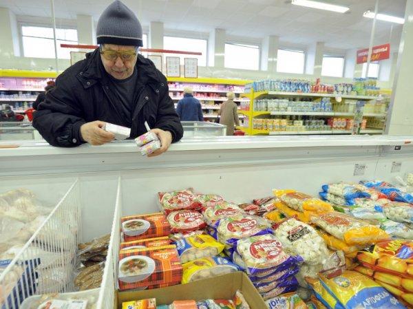Минпромторг раздаст россиянам карточки с баллами для обмена на продукты