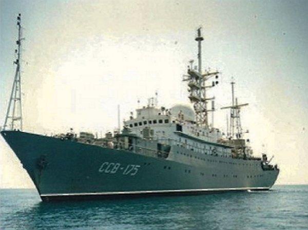 Американские СМИ сообщили о российском корабле у берегов США
