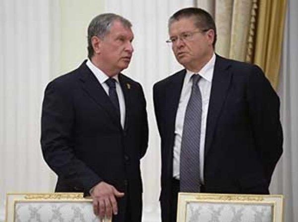 Reuters: Сечин лично присутствовал при передаче Улюкаеву миллионов