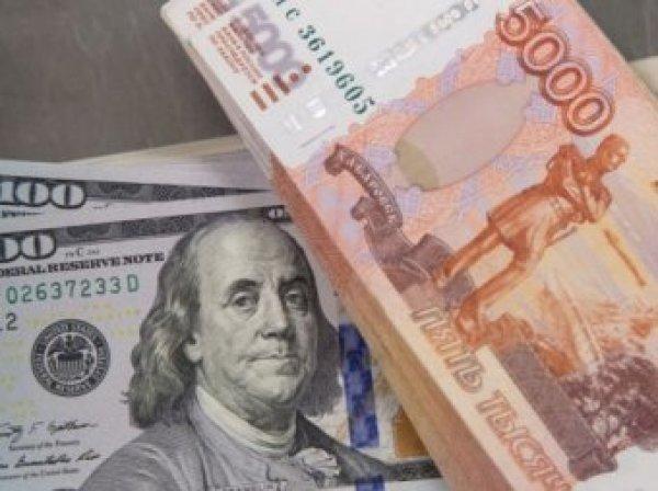 Курс доллара на сегодня, 18 февраля 2017: инвесторы дают прогноз рублю доходность за год в 26%