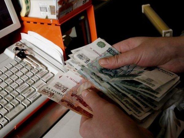 Курс доллара на сегодня, 28 февраля 2017: эксперты дали прогноз курса рубля на март и апрель 2017