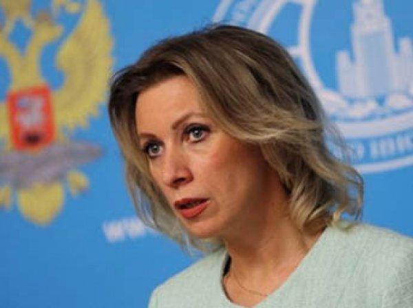 """""""Это как если России вернуть Аляску"""": в МИДе, Кремле и Госдуме жестко ответили на заявление США по Крыму"""