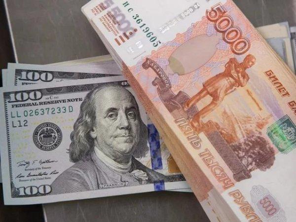 Курс доллара на сегодня, 22 февраля 2017: эксперты рассказали, что помогает рублю укрепляться
