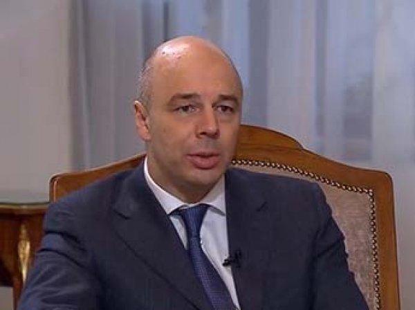 """Силуанов нашел способ """"вытащить деньги россиян из-под подушек"""""""