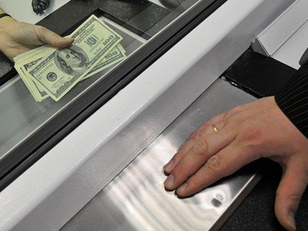 Курс доллара на сегодня, 15 февраля 2017: эксперты дали прогноз курса доллара на март 2017