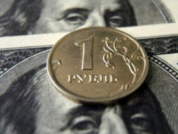 Курс доллара на сегодня, 1 марта 2017: рубль начал сдавать позиции – эксперты