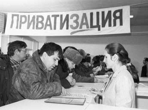 Госдума приняла в третьем чтении закон о бессрочной приватизации жилья
