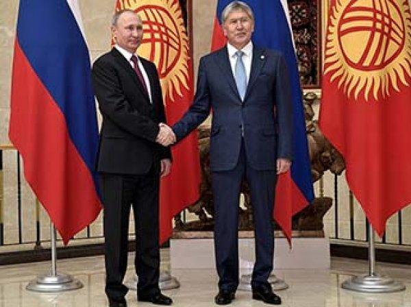 Путин рассказал, когда Россия закроет военную базу в Киргизии