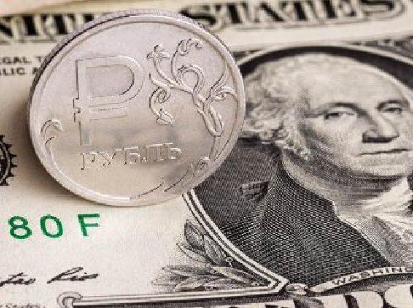 Курс доллара на сегодня, 7 февраля 2017: все указывает на продолжение укрепления рубля – эксперт