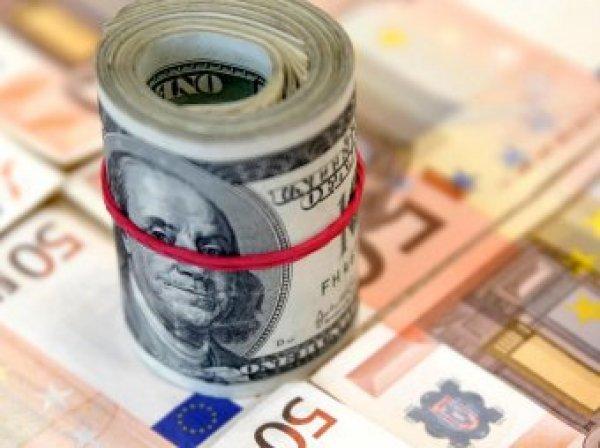 Курс доллара на сегодня, 17 февраля 2017: рубль начал падение – эксперты
