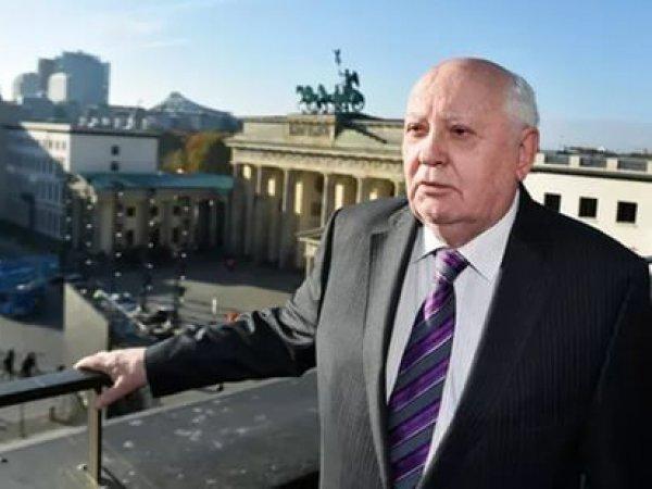 СМИ: Горбачев продает свою виллу в Германии