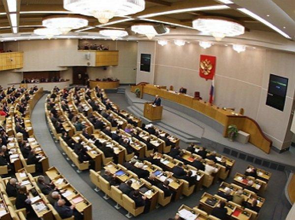 В Госдуме предложили перенести День защитника Отечества