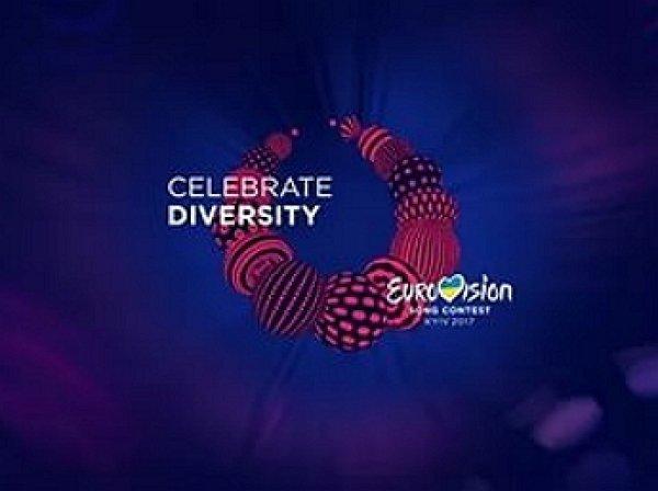 Россия не отправит на «Евровидение» в Киев артистов из «черного списка»