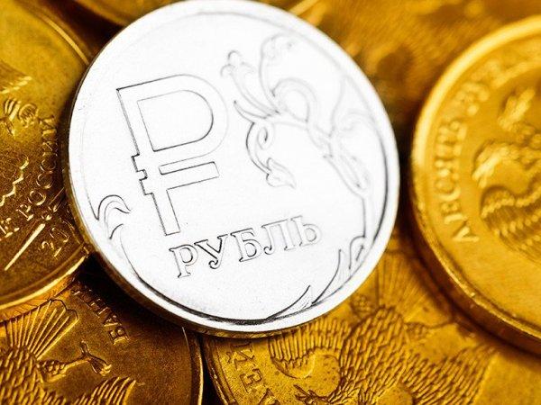 Курс доллара на сегодня, 1 февраля 2017: эксперты рассказали, что будет с рублем после решения ФРС и ЦБ РФ по ставкам