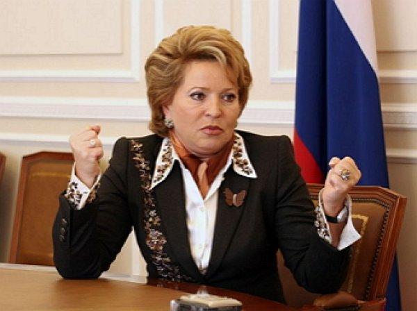 Матвиенко возмутила зарплата учителей в Ивановской области