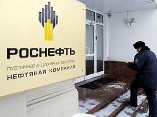 """Активистов """"Другой России"""" задержали у офиса """"Роснефти"""" при попытке провести акцию"""