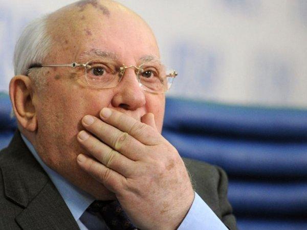 СМИ: лондонские сквоттеры нашли архив Горбачев-фонда