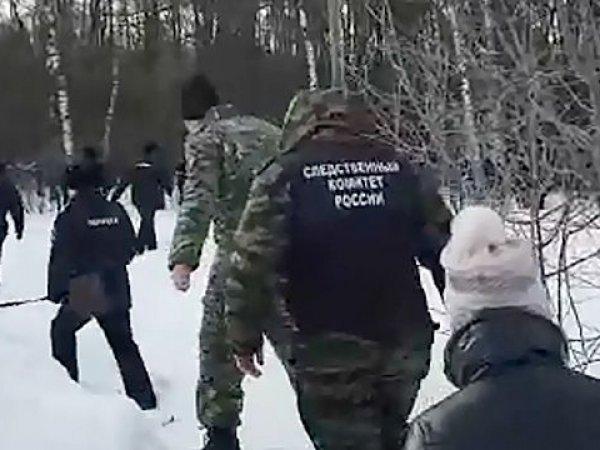 Наталья Меламед нашлась: в Подмосковье обнаружено тело девушки (ФОТО)