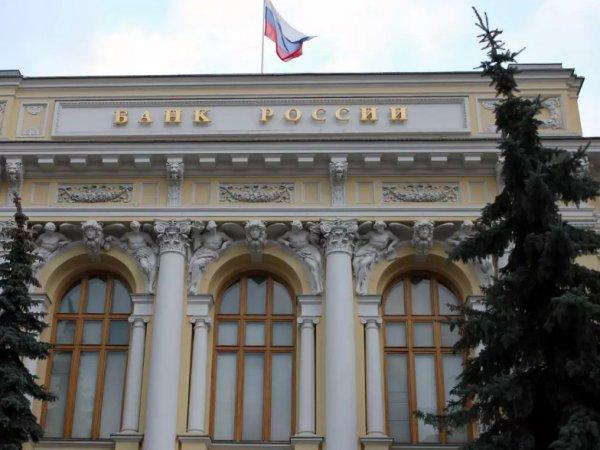 Курс доллара на сегодня, 4 февраля 2017: ЦБ РФ поддержал курс рубля