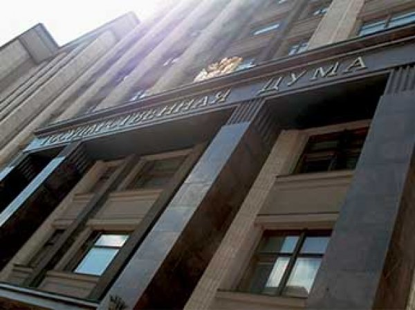 Госдума отозвала мандаты двух депутатов - Любимова и Меткина