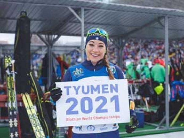 СМИ: Тюмень лишили чемпионата мира по биатлону