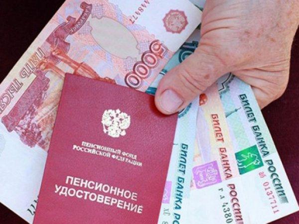 Повышение пенсии в 2017 году пенсионерам по старости, последние новости: средняя пенсия в России выросла на 703 рубля