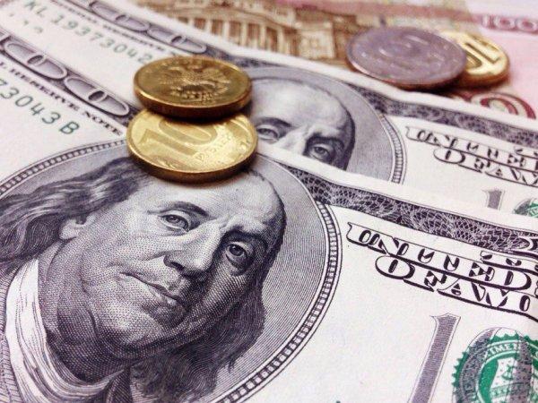 Курс доллара на сегодня, 2 февраля 2017: эксперты дали прогноз границам снижения курса рубля