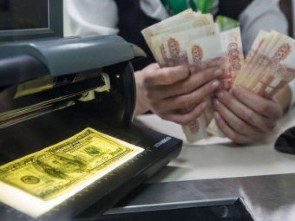 Курс доллара на сегодня, 14 февраля 2017: эксперты рассказали об укреплении курса рубля