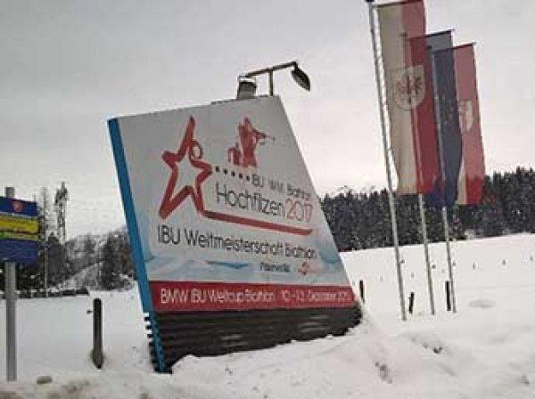 В Австрии перед ЧМ по биатлону провели обыск у сборной Казахстана