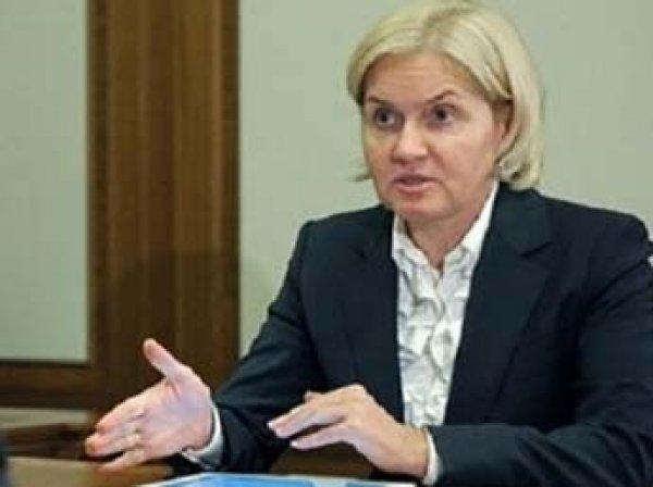 Ольга Голодец: зарплаты в России сильно занижены