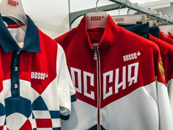 СМИ: дочь высокопоставленного сотрудника ФСБ будет шить форму российским олимпийцам