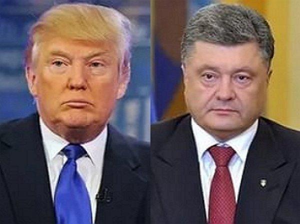 Белый дом рассказал о предстоящем разговоре Трампа с Порошенко