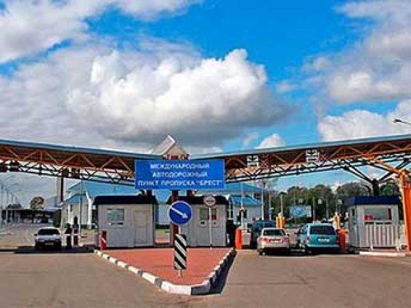 Белоруссия: Россия ввела пограничную зону вопреки договоренностям