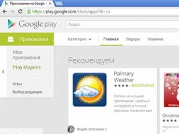Google анонсировал глобальную зачистку: миллионы приложений исчезнут из Google Play