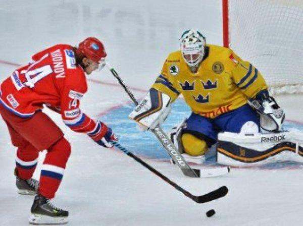 Хоккей, Швеция – Россия: прогноз на матч 11.02.2017, смотреть онлайн, где трансляция (ВИДЕО)