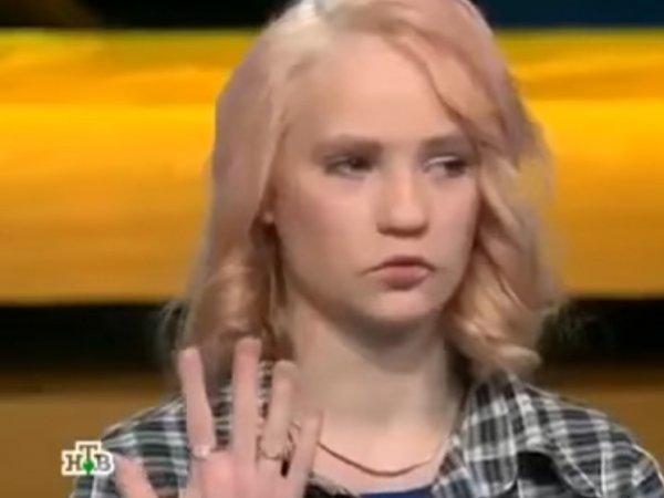 Ирина Сычева, изнасилованная на вечеринке МАДИ студентка заявила о беременности в эфире НТВ (ВИДЕО)