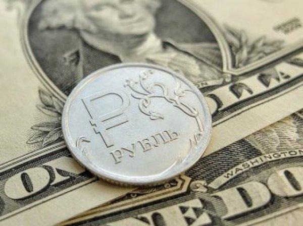 Курс доллара на сегодня, 3 февраля 2017: рубль спустят на тормозах – СМИ