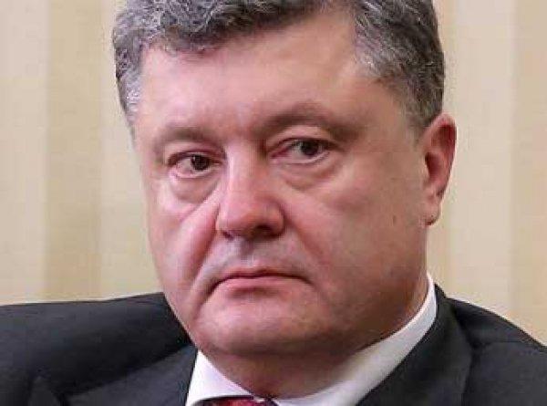 Порошенко предложил ЕС ужесточить санкции против РФ