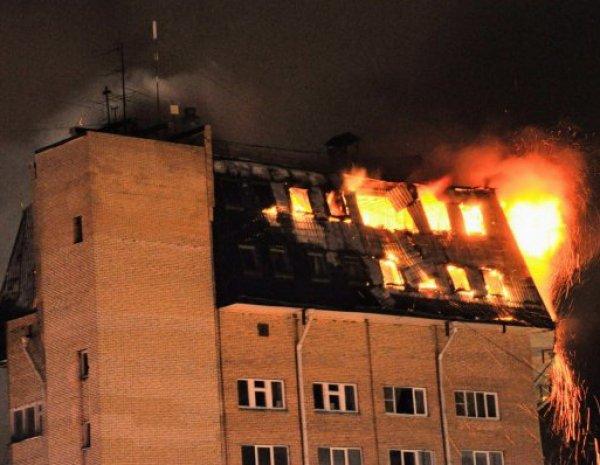 Пожар в Наро-Фоминске сейчас: огонь уничтожил 16 квартир в многоэтажке (ФОТО, ВИДЕО)