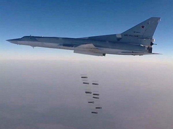 Российские бомбардировщики нанесли удар по складам ИГИЛ