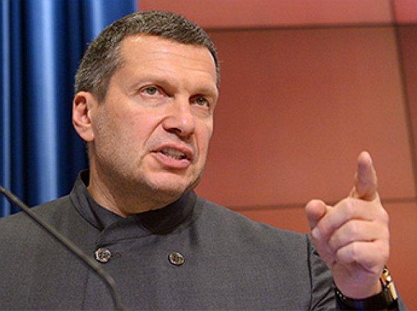 Отец 24 приемных детей потребовал извинений от Соловьева
