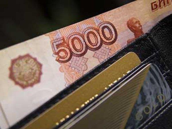 СМИ: правительство намерено ограничить россиян в оплате наличными
