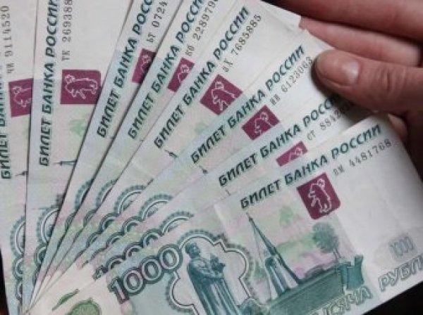 Курс доллара на сегодня, 24 февраля 2017: как долго сохранится высокий курс рубля - прогноз эксперта