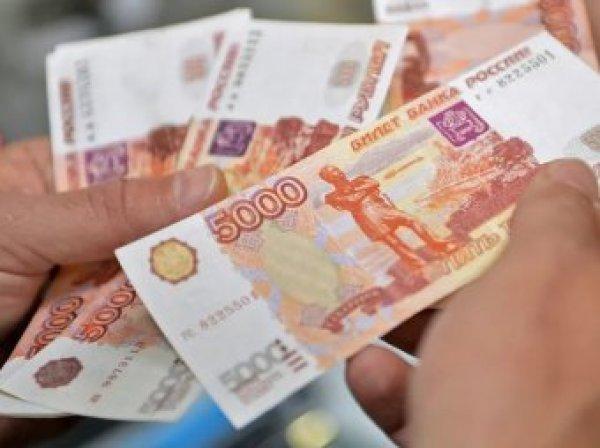 Курс доллара на сегодня, 23 февраля 2017: возможности рубля для роста ограничены – эксперты