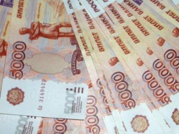 Курс доллара на сегодня, 9 февраля 2017: правительство успешно начало девальвацию рубля
