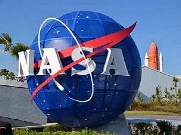 NASA объявило об экстренной пресс–конференции по поводу внеземной жизни