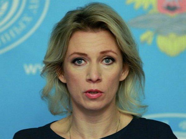 """""""Русские сказки становятся правдой"""": Захарова о «назначение» Айболита президентом Лимпопо"""