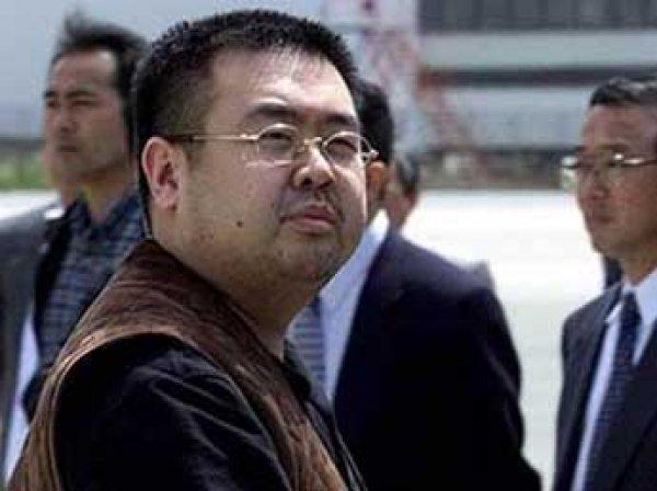 Полиция Малайзии установила, чем отравили брата Ким Чен Ына